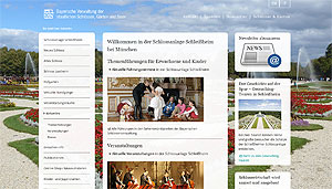 Website of the Schleißheim palace complex